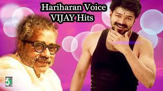 Hariharan Voice & Vijay Super Hit Popular Audio Jukebox