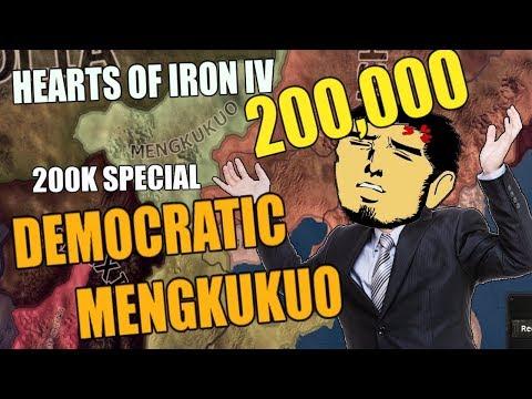 Hearts Of Iron 4: Democratic MENGUKUO (200k SPECIAL)