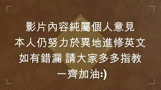 2017 香港文憑試英文説話 5*考生分享    2017 HKDSE English Language Paper 4 Speaking Sharing
