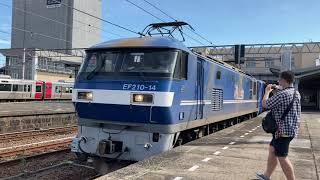 甲種輸送 岩国駅に到着した相鉄21000系