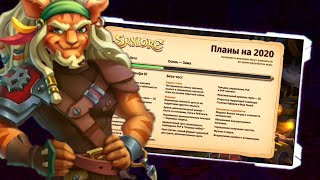 Skylore Online:Трейлер Игры#2