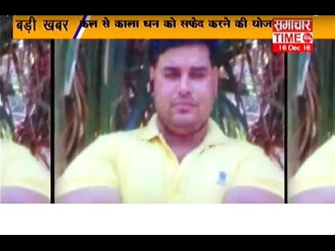 Akshay Kumar's Bodyguard DIED In Rail Accident | Samachar Times