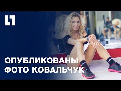 Юлии ковальчук фото хакеры 66015 фотография
