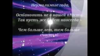 СЫНУ- РУСТАМУ = с Юбилеем  СЫНОК !!! ЮБИЛЕЙ= 30 лет !!! - 21.12.2015г.! .
