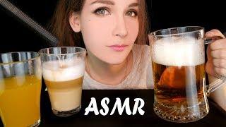 АСМР   Звук Пива, Газировки, Кофе, Шипения   ASMR Fizzing, Bubbles, Soda,Beer, Coffee ☕
