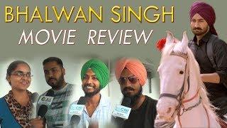 Bhalwan Singh I Movie Review | Ranjit Bawa | Navpreet Banga