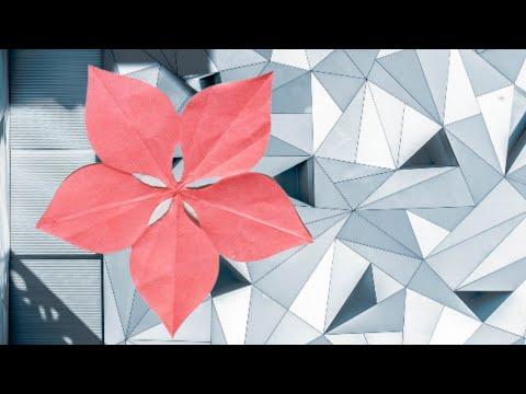 কাগজের নকশা / কাগজের ফুল/ How to make paper cutting design / paper craft/ handicrafts