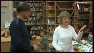 Корреспондент «Краснодара» провел один день в библиотеке