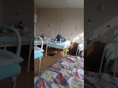 Инфекционная больница 2
