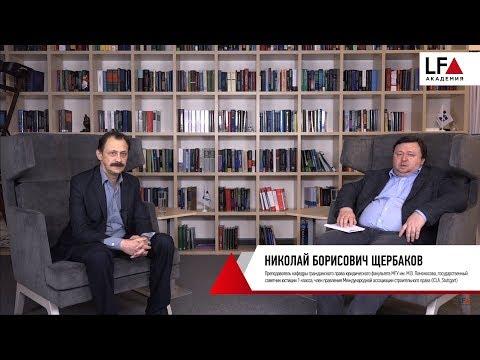 Право подрядчика на удержание вещи   Сергей Сарбаш и Николай Щербаков