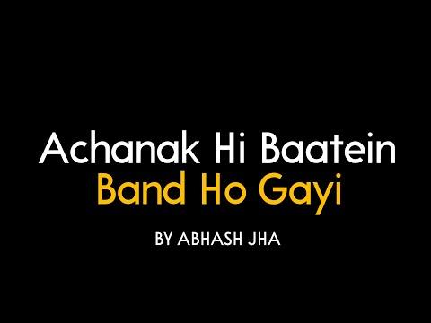 Achanak Baat Hona Band Huyi Hai? | Abhash Jha Poetry