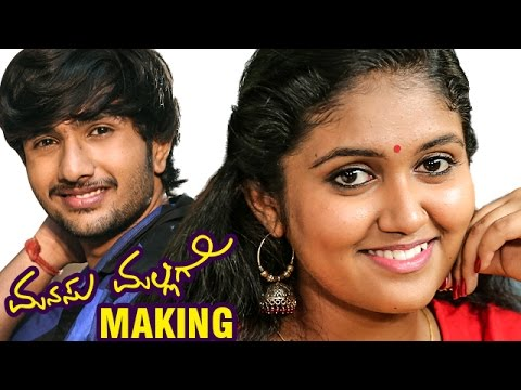 Manasu Malligey Kannada Movie Making | Rinku Rajguru | Nishant | S Narayan | Rockline Entertainments