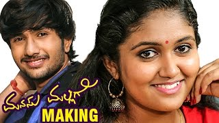 Manasu Malligey Kannada Movie Making   Rinku Rajguru   Nishant   S Narayan   Rockline Entertainments