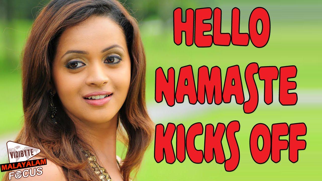 Hello Namaste Malayalam Movie Kicks Off Bhavana Miya Vinay Forrt Youtube