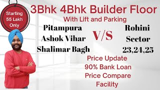 Builder Floor Pitampura Rohini Ashok Vihar Shalimar Bagh | 99Bricks | Rohini Delhi