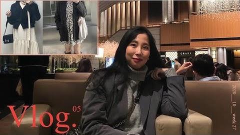 [27주차 임산부vlog] 패션회사 다니는 예비맘의 가을패션🍂🤎🧥