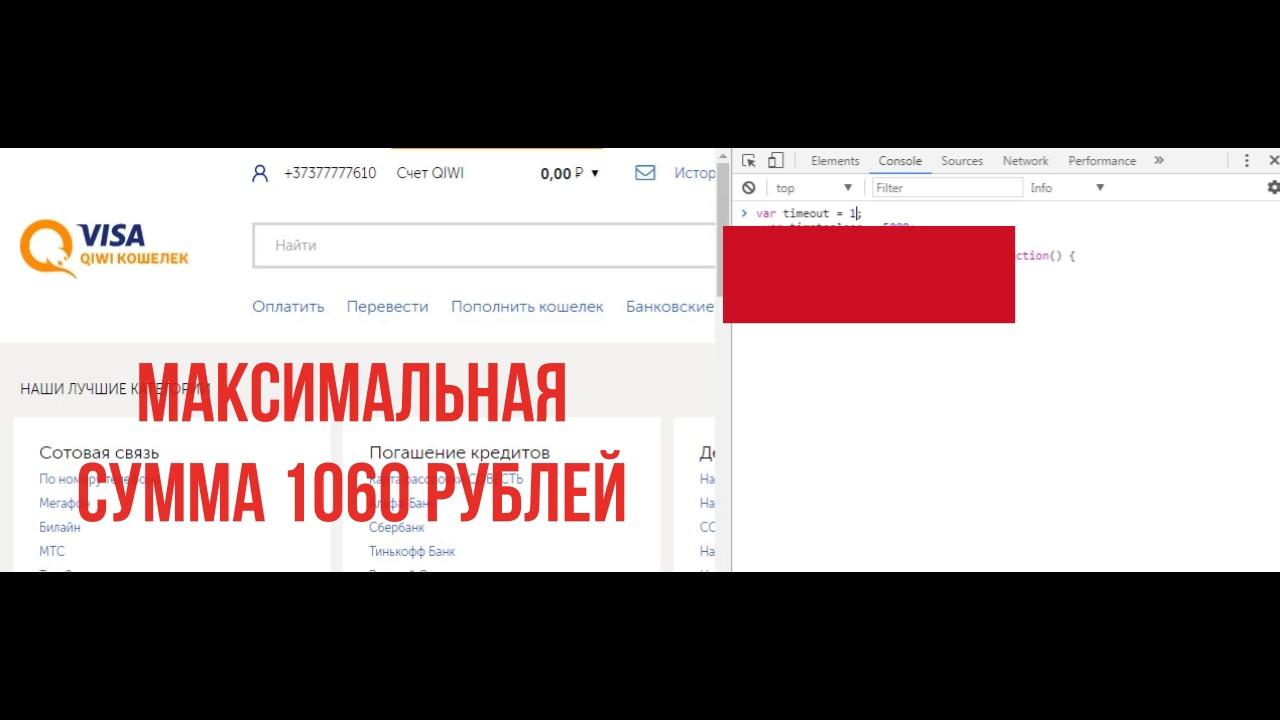 Купить криптовалюту за рубли без комиссии йошкар 1