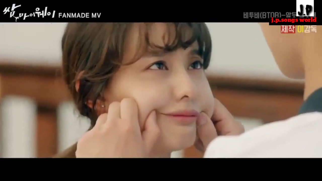TERA BAN JAUNGAl || KOREAN MIX || CUTE LOVE STORY||