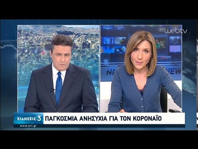 <span class='as_h2'><a href='https://webtv.eklogika.gr/' target='_blank' title='Κοροναϊός: Σε «καραντίνα» η Κίνα - Χώρες επαναπατρίζουν εκτάκτως υπηκόους | 29/01/2020 | ΕΡΤ'>Κοροναϊός: Σε «καραντίνα» η Κίνα - Χώρες επαναπατρίζουν εκτάκτως υπηκόους | 29/01/2020 | ΕΡΤ</a></span>