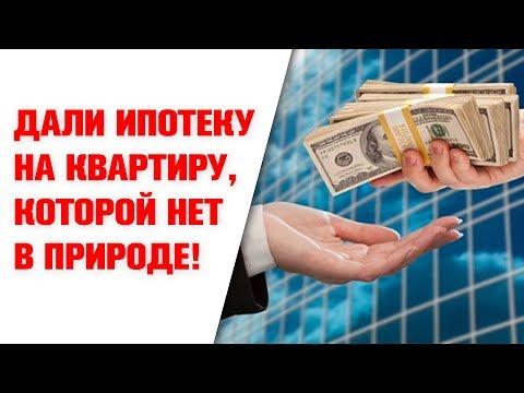 Ипотека в Москве