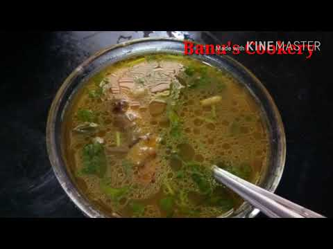 Aattukkaal soup/ ஆட்டுக்கால் சூப் செய்வது எப்படி?/lamp leg soup