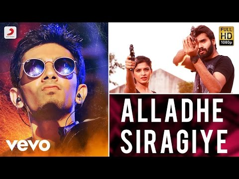 Rum - Alladhe Siragiye Tamil Lyric | Anirudh Ravichander | Hrishikesh