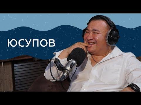 'Если честно...' - Адильжан Юсупов - Видео из ютуба