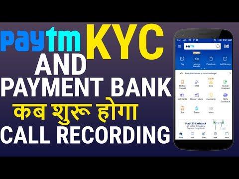 Repeat paytm postpaid balance kaise transfer kare, Postpaid