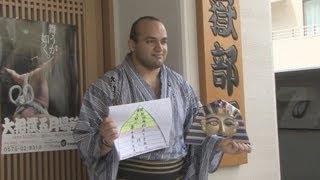 大相撲史上初めてアフリカ大陸出身で力士となった大砂嵐(21)=本名...