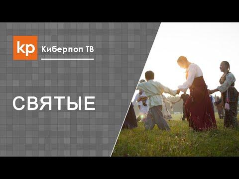 Святая блаженная Ксения Петербургская + Православный