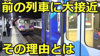 【スイッチバックの路線】在来線だけで東京から富山へ行く旅5