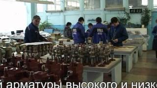 видео IDRA - трубопроводная и запорная арматура, задвижки
