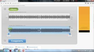 Как обрезать и замиксовать музыку из Вк(Как обрезать музыку ВК онлайн Как обрезать и замиксовать музыку из Вк., 2015-04-16T18:16:14.000Z)