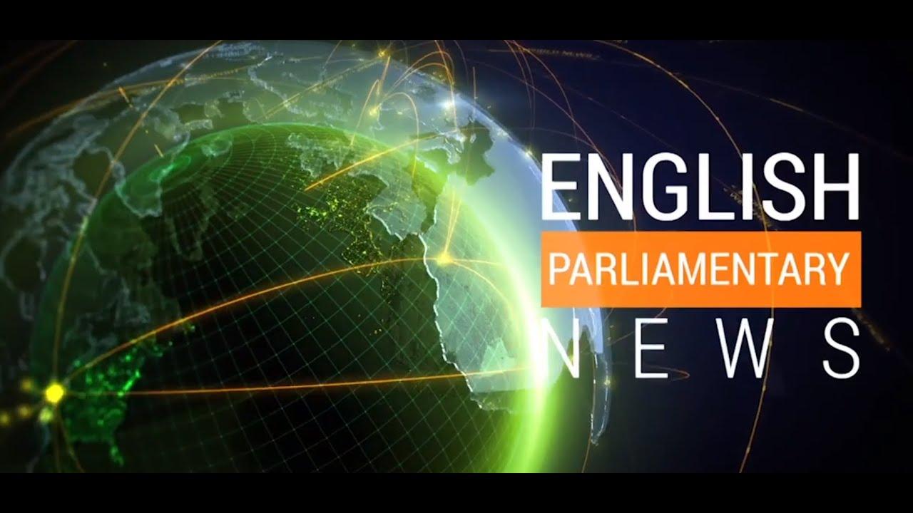 EPN (ENGLISH PARLIAMENTARY NEWS )#37 - DPR RI