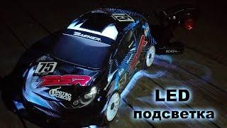 Делаем подсветку для Basher BSR 1/8 Scale 4WD Rally Car