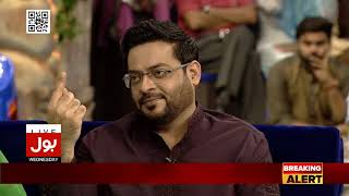 Amir Liaquat Hussain Ka Tamam Firkon Ke Lea Pyaar Aur Mohabbat Ka Dars  - BOL News