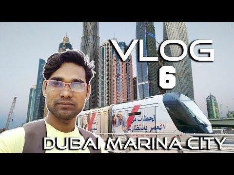 Vlog 6 Dubai marina city Tram , metro , Water transport , Skyscrapers , White Lamborghini