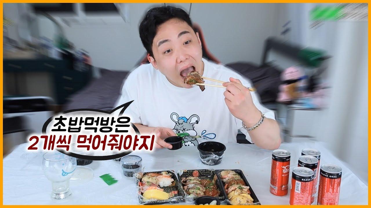 초밥 28개 미니우동 2개 초밥사랑 아이그아