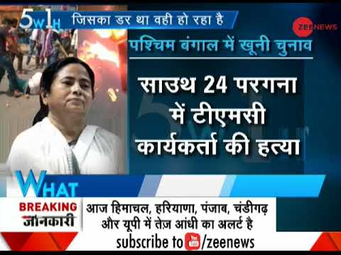 5W 1H: West Bengal Panchayat Election violence   Here's all you need to know