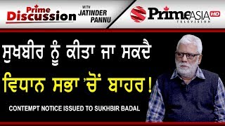 Prime Discussion With Jatinder Pannu 783 Contempt Notice Issued to Sukhbir Badal