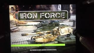 iron force О званиях. Три боя сб s  лиса