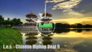 CHINESE HIPHOP BEAT 9 (REAL HIPHOP)