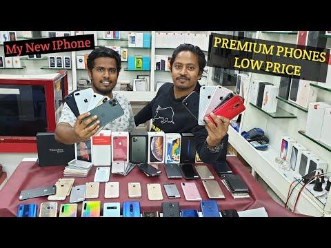 Premium Mobile Phones In Lowest Price | New Iphone For Sothumootai