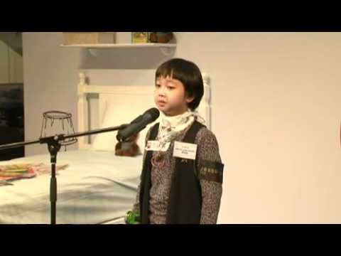 Bedtime English Story Telling Contest 2010 (P1-P3) - June Rippon from YouTube · Duration:  1 minutes 37 seconds