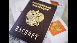 Эксперт как получить или заменить паспорт