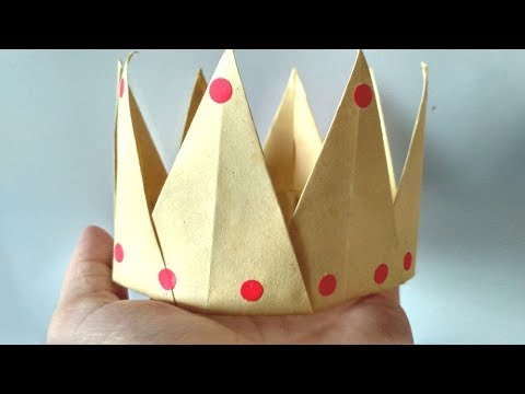 Оригами Корона из бумаги