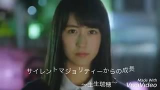 欅坂46 土生ちゃんこと土生瑞穂のMV集です。