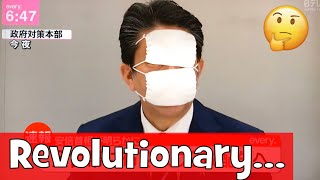 Japanese People Make Fun of Government's 2-Mask Handout