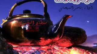 شيلة يامرحبا بالقريب وياهلا بالبعيد أداء ناصر السيحاني