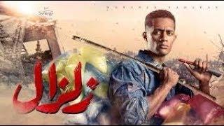 مسلسل قيد عائلي - الحلقة الحادية عشر- Qeed 3a2ly Series Episode 11